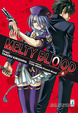 Cover of Melty Blood vol. 4
