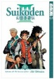 Cover of Suikoden III