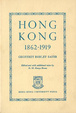 Cover of Hong Kong 1862-1919: Years of Discretion