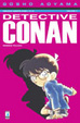 Cover of Detective Conan Vol. 7