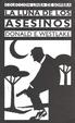 Cover of La Luna de los asesinos