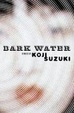 Cover of Dark Water
