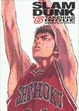 Cover of Slam Dunk vol. 6