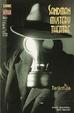 Cover of Sandman Mystery Theatre: La tarántula #2 (de 2)