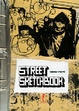 Cover of Street Sketchbook