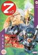 Cover of Zero n. 37