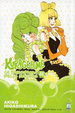 Cover of Kuragehime vol. 5