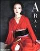 Cover of Nobuyoshi Araki: io vita morte