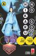 Cover of Hikaru no go vol. 6