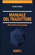 Cover of Manuale del traduttore