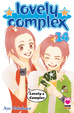 Cover of Lovely Complex vol. 14