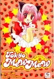 Cover of ToKyo Mew Mew Vol.6