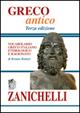 Cover of Greco antico. Vocabolario greco-italiano etimologico e ragionato