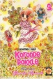 Cover of Koronde Pokkle vol. 3