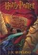 Cover of Haris Poteris ir Paslapciu Kambarys