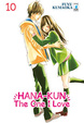 Cover of Hana-kun, the one I love vol. 10