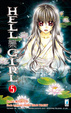 Cover of Hell Girl 5