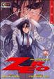 Cover of Zero 09