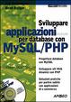 Cover of Sviluppare applicazioni per database con MySQL/PHP