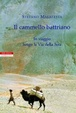 Cover of Il cammello battriano