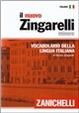 Cover of Il nuovo Zingarelli minore