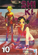 Cover of Shi Ki vol. 10