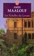 Cover of Les Echelles du Levant