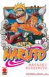 Cover of Naruto vol. 1 !!SCHEDA DOPPIA !!