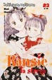 Cover of Ransie la strega Vol. 23