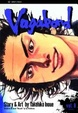 Cover of Vagabond, Vol. 8