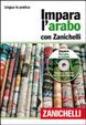 Cover of Impara l'arabo con Zanichelli. Con 2 CD Audio