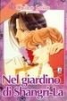 Cover of Nel Giardino Di Shangri-La