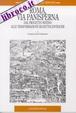 Cover of Roma, via Panisperna. Dal progetto sistino alle trasformazioni sei-settecentesche