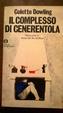 Cover of Il complesso di Cenerentola