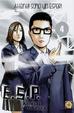 Cover of E.S.P. Attenti! Sono un Esper! vol. 4