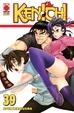 Cover of Kenichi vol. 39