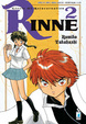 Cover of Rinne vol. 2