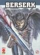Cover of Berserk 44