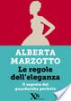 Cover of Le regole dell'eleganza (XS Mondadori)