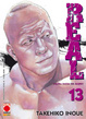 Cover of Real vol. 13