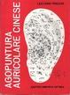 Cover of Agopuntura auricolare cinese