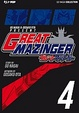 Cover of Great Mazinger vol. 4