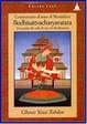 Cover of Commentario al testo di Shantideva: Bodhisattvacharyavatara