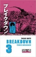 Cover of Breakdown #3 (de 4)