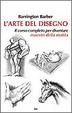 Cover of L'arte del disegno