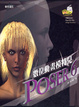 Cover of 數位動畫模特兒