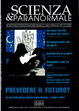 Cover of Scienza & Paranormale No. 13