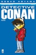 Cover of Detective Conan vol. 84
