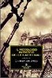 Cover of Il messaggio iniziatico delle cattedrali
