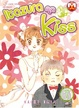 Cover of Itazura na Kiss vol. 7